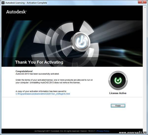 лицензионный ключ для Autocad 2013 бесплатно - фото 2