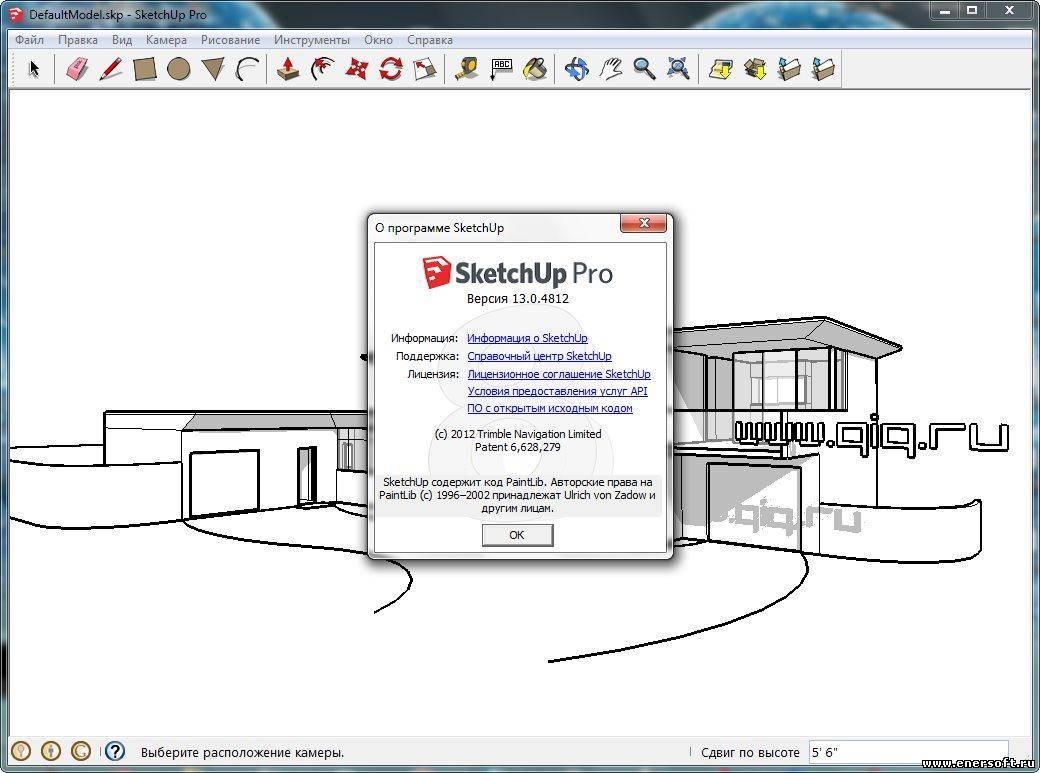Sketchup pro 2013 v13 rus for Sketchup 2013