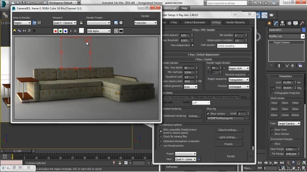 3D Max Materiallibraries