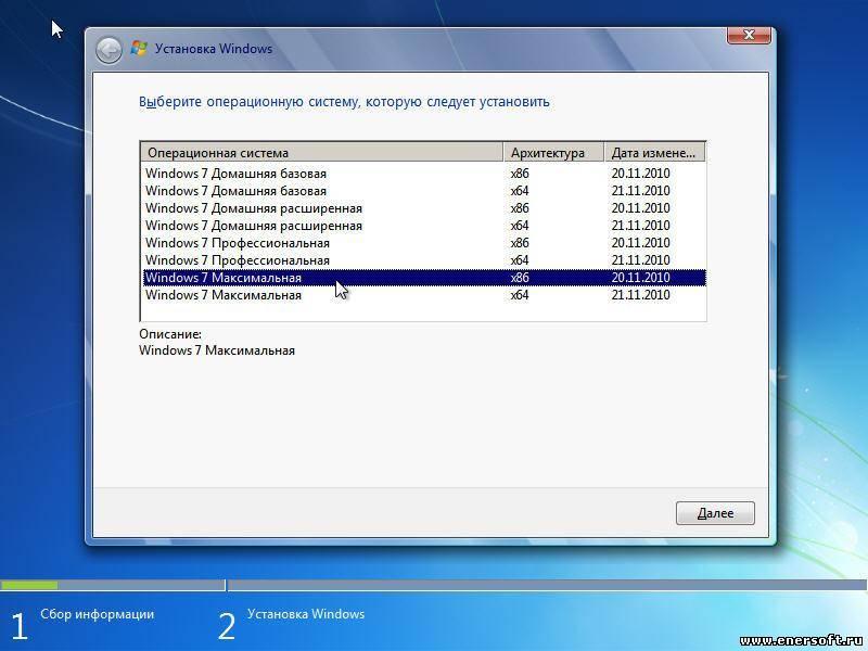 iso 27005 2011 ru v1 Бдс iso 10001:2011 управление на качеството удовлетвореност на клиента  бдс iso/iec 27005:2012 .