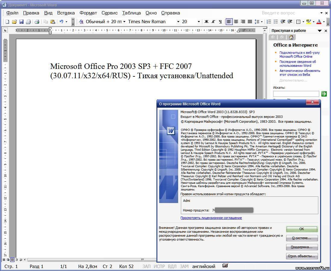 Office 2007 activation crack 20exe  5171  6536  5f55 12  4e2a  540c  540d  6587  4ef6 5176  4e2d  5b89  5168 5  4e2a 4e0d  5b89  5168 7  4e2a file name office
