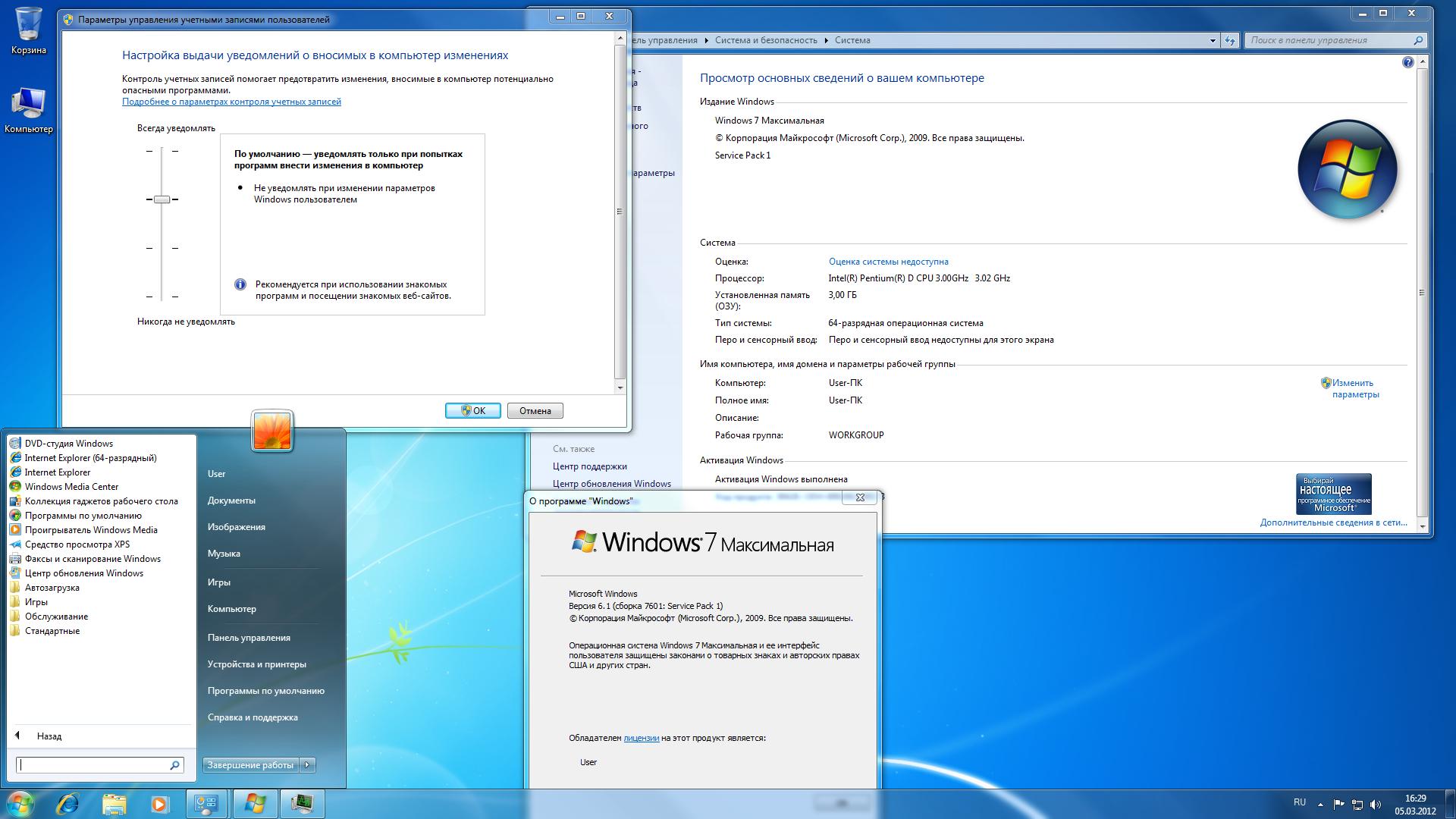 скачать windows 7 максимальная 32 bit оригинальный образ торрент 2015